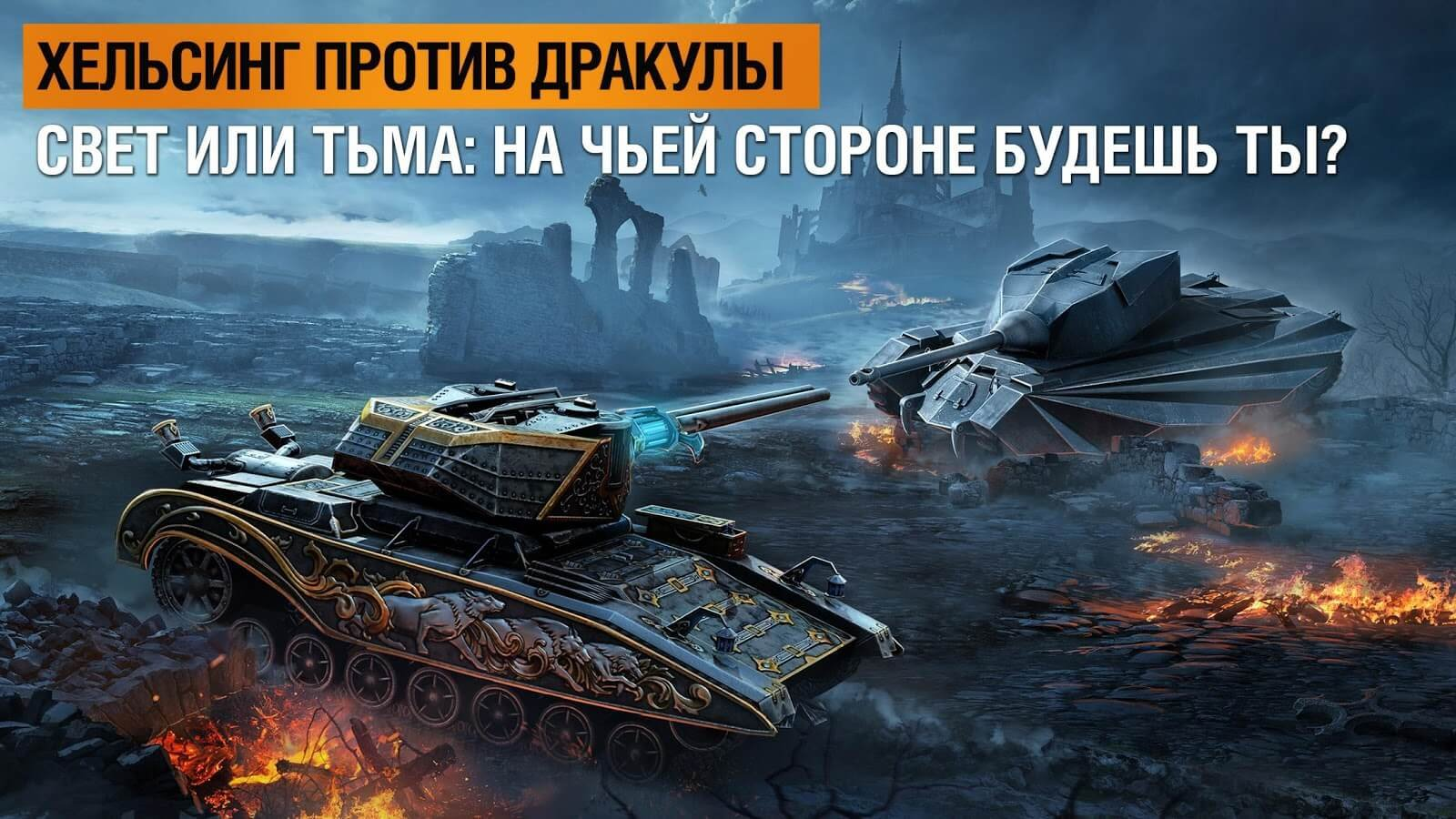 Озвучка от крутотенечки для world of tanks